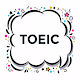 Toeic Exam Download for PC