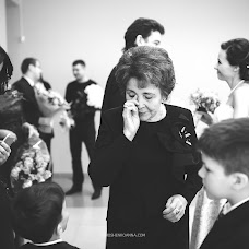 Bryllupsfotograf Anna Timoshenko (anett203). Bilde av 01.04.2014