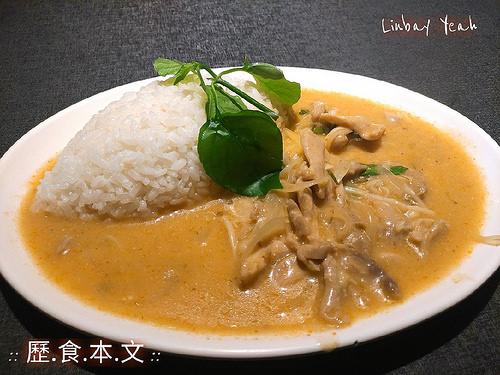 帽子泰式餐工坊, 美味的家庭泰式料理,香濃的椰汁雞飯好吃!!