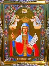 Photo: Ікона святої Параскевії