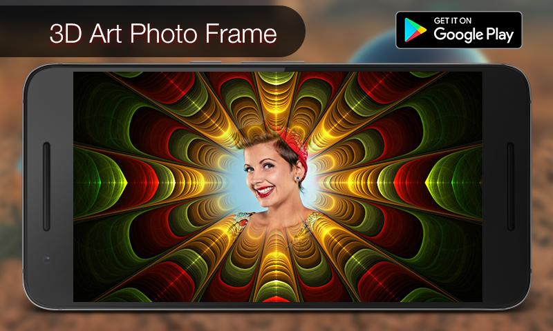 3D Art Photo Frame Landscape Screenshot 2
