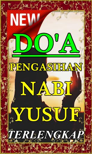 Download Doa Pengasihan Nabi Yusuf Terlengkap Google Play