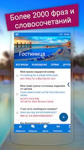 Russian – English phrasebook LITE MOD (Unlocked) 2
