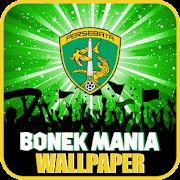 Wallpaper Bonek Persebaya