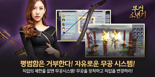 ubb34uc801uc18cub144uc9c0 android2mod screenshots 3