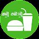 Kamu Bomu Download for PC Windows 10/8/7