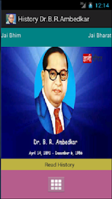 History of Dr  B R  Ambedkar App-Download APK (dr april14
