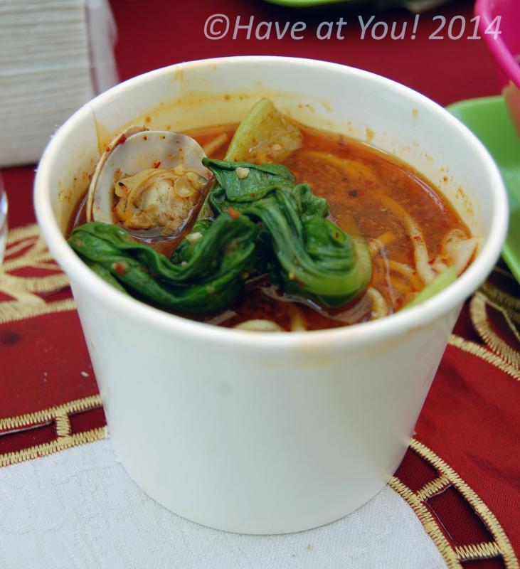 Fu Dao seafood soup