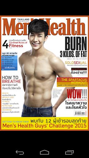 Men's Health Thailand
