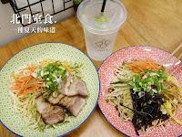 No.40 Beimen 北門室食