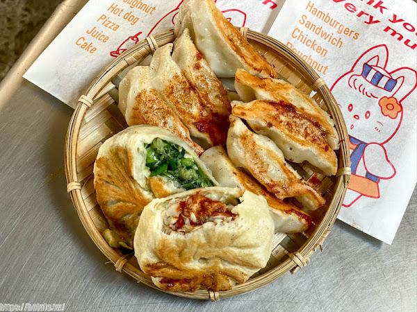 小吃「一記水煎包/煎餃」二十年老店!每日現點現包,晚來吃不到的手工好滋味。下午開賣啦~~|崇德菜市場|