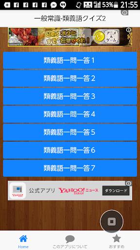 科技新柚: 情人節App 特輯(1) Between