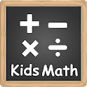 Kids Math - Add, Subtract, Multiply, Divide icon