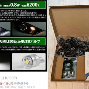 エスクァイア ZRR80Gのカスタム事例画像 さわっち🌈 Give me five!さんの2021年06月09日17:33の投稿