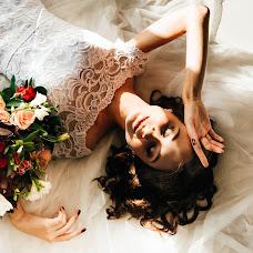 Wedding photographer Marina Klipacheva (MaryChe). Photo of 19.09.2017