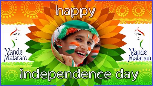 Independence Day Photo Frame - Indian Flag 2020 screenshot 3
