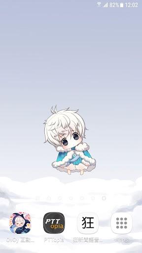 OvOy Anime Live Wallpaper screenshot 4