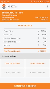 Shohoz - Buy Bus Tickets- screenshot thumbnail