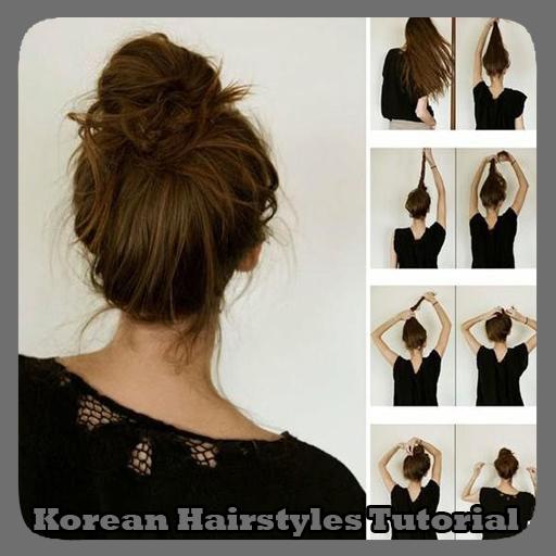 Korean Hairstyles Tutorial - Apps on Google Play