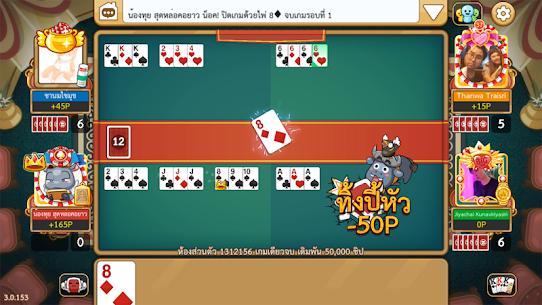 Dummy ดัมมี่ – Casino Thai 7