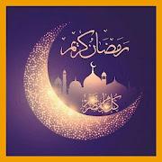 Ramadan karim 2018 wallpapers