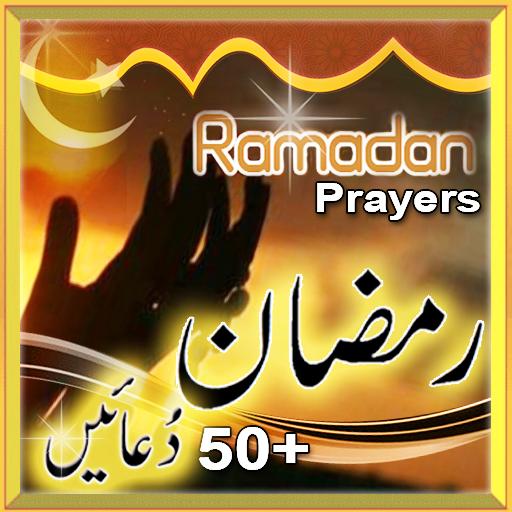 Ramadan Dua'an Daily Azkar
