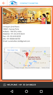 Sunetra Family Eye Care Centre- screenshot thumbnail