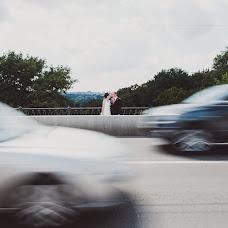 Wedding photographer Dmitriy Bolshakov (darkroom). Photo of 11.08.2014