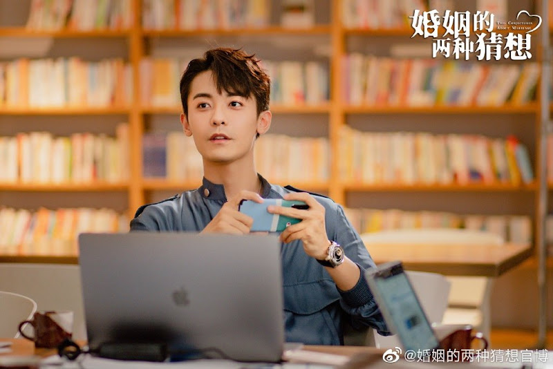 Two Conjectures About Marriage China Drama