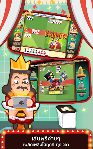 Dummy u0e14u0e31u0e21u0e21u0e35u0e48 - Casino Thai  gameplay | by HackJr.Pw 10