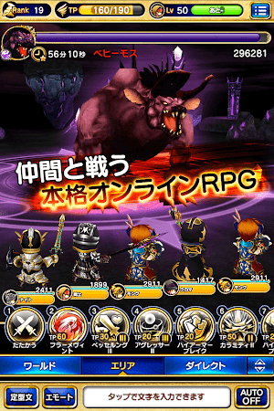 FINAL FANTASY GRANDMASTERS 1.9.4 screenshot 567048