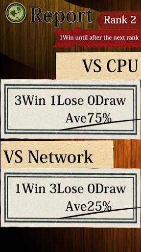 免費下載棋類遊戲APP|REVERSI VS app開箱文|APP開箱王