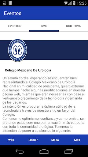 CMU 2015