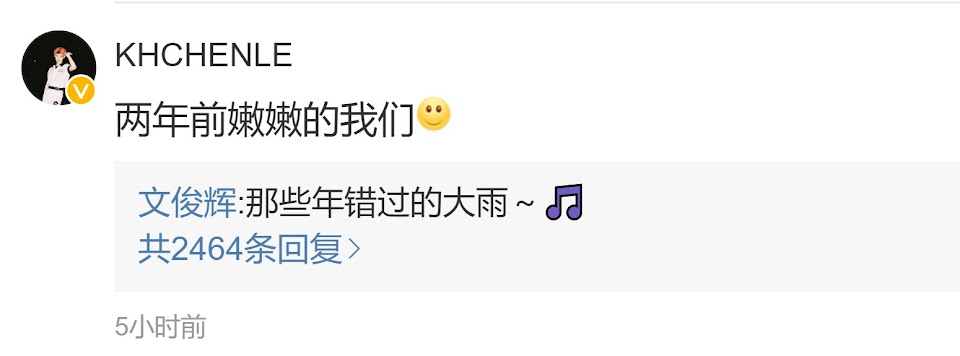 nct dream chenle seventeen jun weibo