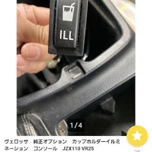 マークII JZX110 (改) グランデ iR-V 2002年式のカスタム事例画像 Kazu Sennaさんの2021年02月21日08:25の投稿