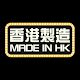 Made in HK for PC-Windows 7,8,10 and Mac