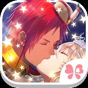 Arabian Dreams / Romantic visual novel