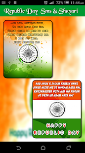 Republic Day SMS & Shayari - 26 Jan Greetings 2018 - náhled