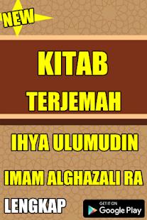 Terjemah Kitab Ihya Ulumudin - náhled