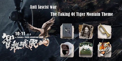 Tiger Montain Theme
