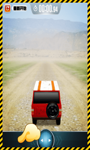 3D真實越野賽車