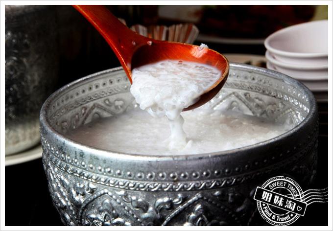 阿杜皇家泰式料理菜單椰香西米露