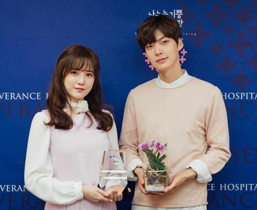 ahn jae hyun return 2019 4