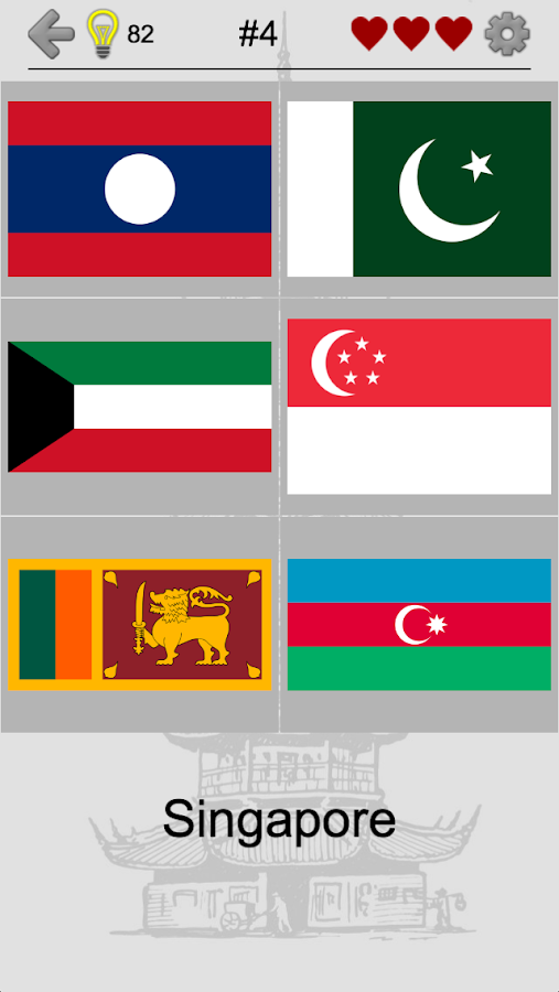 Asian Countries & Middle East - Flags and Capitals- screenshot