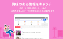 screenshot of Yahoo! JAPAN