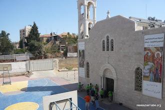 Photo: Cour de l'école melkite