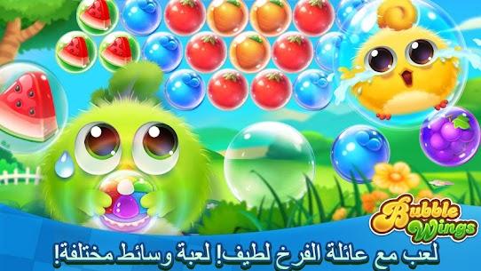 Bubble Wings: offline bubble shooter games 6