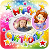 Princess Birthday Party Cards