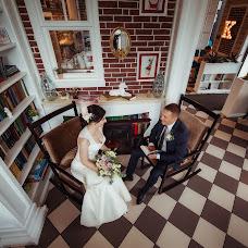 Wedding photographer Natalya Kotukhova (photo-tale). Photo of 18.01.2017