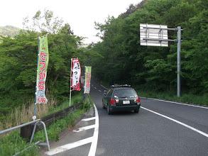 Photo: 払川。 ここから山頂まで最速16分くらいらしい。 誰か挑戦してみて。